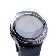Протектор для часов из закаленного стекла пленка для samsung gear S2 чистая Защита экрана
