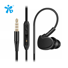 2017 version sport in Ear Earphone with Microphone Auriculares for phone 3.5MM Wire earphone for xiaomi MEIZU IPONE Computer