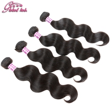 Gluna Hair Company Maylasian Virgin Hair Body Wave Weft Malaysian Human Hair Weaves Bundles For Sale Malaysian Body Wave