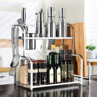 Stainless Steel jar Organizer Shelf Floor Type Kitchen Storage Rack Condiment Knife Chopping Board Holder Dual Layer Holder