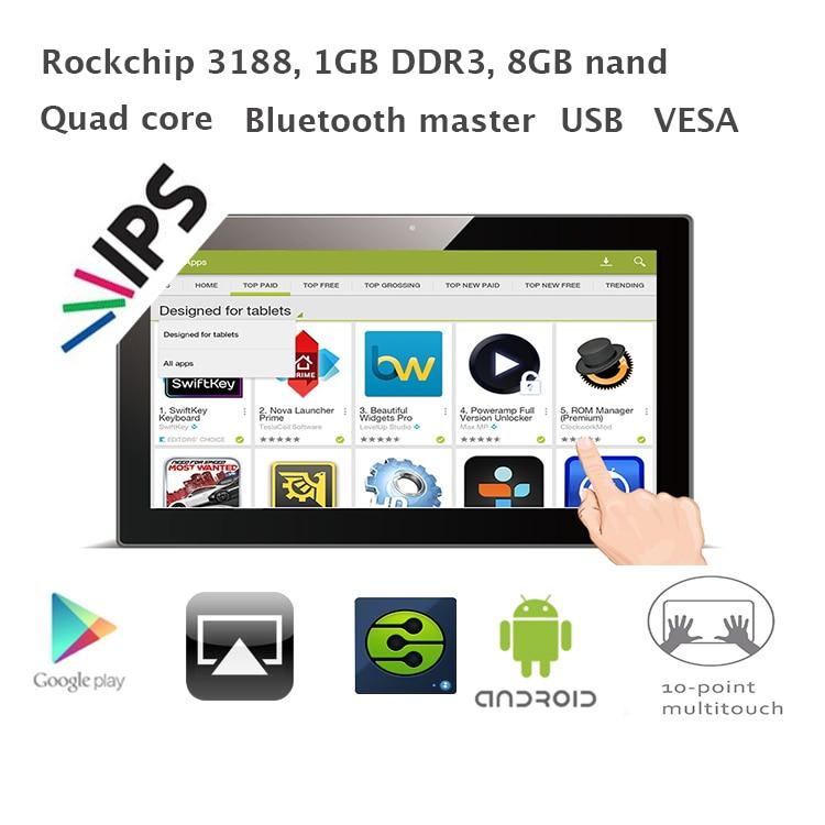 13.3-inch Android Quad Core All-in-one Pc (IPS 1600*900,RK3188, 1GB RAM 8GB Nand, Bluetooth, VESA, Wall Bracket, RJ45 Convertor)