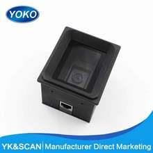 2D/QR/1D montaj sabit tarayıcı USB/RS232 Tarayıcı Modülü EP3000 Ücretsiz Kargo Tarama motoru QR Tarayıcı barkod Tarayıcı USB/RS232