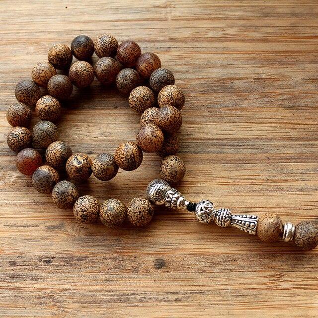 新しい10ミリメートルブラウンヒョウ粒石ビーズ33数珠イスラム教徒tasbihアッラーモハメッドロザリオ用女性男性