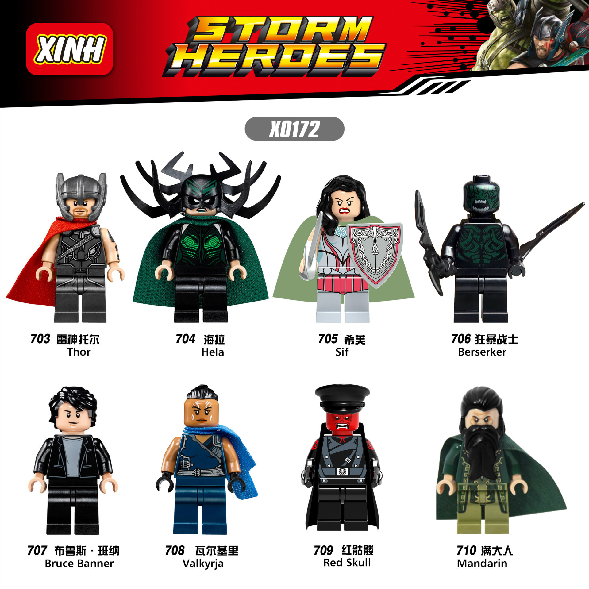 Marvel Super Heroes Racing Hela Thor Bruce Banner Berserker Valky Legoed Building Blocks Action Figures Toys For Children