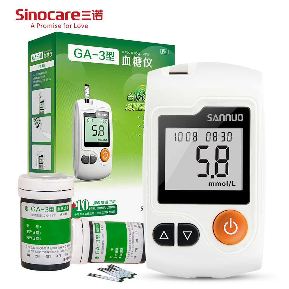 Sinocare GA-3 Blood Glucose Meter with Test Strips Bottled and Lancets Medical Blood Sugar Meter Glucometer Diabetes Tester ...