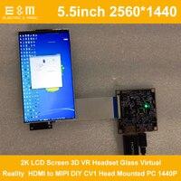 5,5 дюймов 2560*1440 2 К ЖК дисплей Экран 3D VR гарнитура Стекло виртуальной реальности HDMI к MIPI DIY CV1 глава установлен PC 1440 P