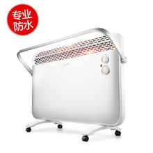 Free shipping Electric heater hanging water Save electricity and energy saving electric radiator in bath dual-use heaters