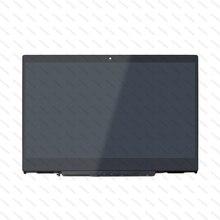 Цифровой преобразователь сенсорного ЖК экрана в сборе с рамкой для HP Pavilion x360 Convertible 14M CD 14M CD0001DX