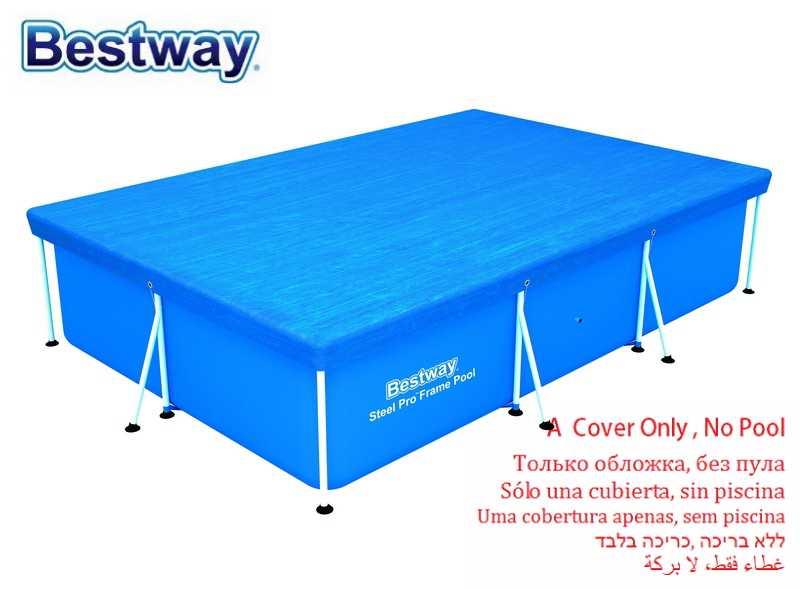 58106 Bestway 304x205cm Cover For 3x2 01m Swimming Pool Dustproof