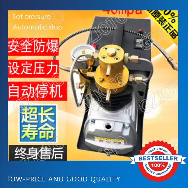 1 8KW Electrical 30MPA High Pressure Air Blast Pump Water cooling Single Cylinder Rifle PCP Inflator