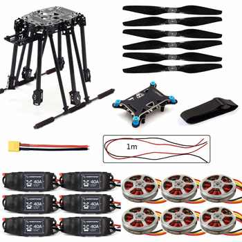 DIY ZD850 Frame Kit with Landing Gear +5 in 1 Shock Absorber Brushless Motor ESC Propeller for RC FPV Drone Hexacopter F19833-F - DISCOUNT ITEM  15% OFF All Category