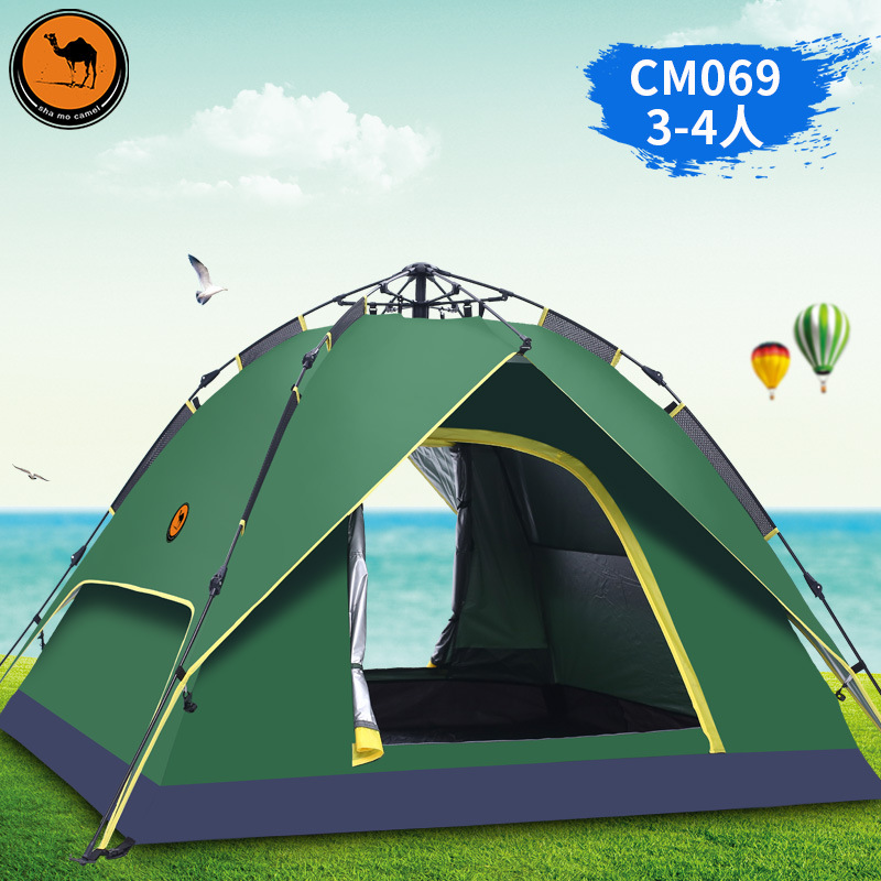 3-4 person double layer automatic outdoor multifunctional tents CM069 pop up camping tent