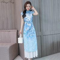 2019 summer arrival aodai vietnam qipao dress for women traditional clothing ao dai dresses oriental dress for women V1609
