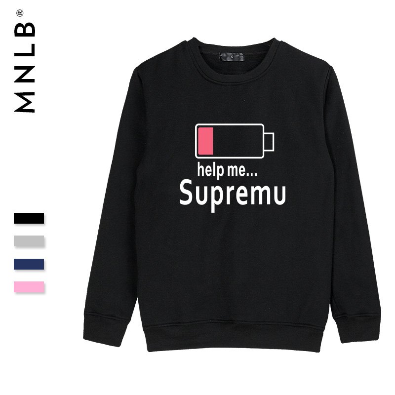 SMZY Supremu Help Me Hoodless sweatshirt crewneck fashion soft men hoodies sweatshirts popular long sleeve hoodies casual cloth