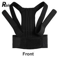 Belt Black Backpacking Outdoor Protective Gear Bandage Back Support Guard Brace Wraps Adjustable