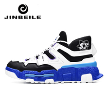 2019 New Men Skateboarding Shoes Trend Increase Man Sport Sneakers Shoes Summer Breathable Skateboard Hombre Zapatilla Shoe skateboarding shoes men high quality natural leather shoes male sport shoes for men breathable white shoe skateboard ventilation