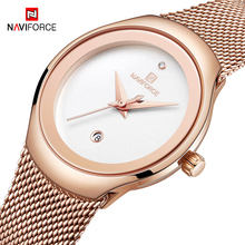 NAVIFORCE Women Watch Top Brand Luxury Fashion Rose Gold Quartz Watches Ladies Dress Steel Mesh Wrist Watch Relogio Feminino цена