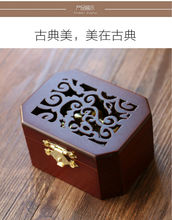 Retro style Music wood Box music toy for