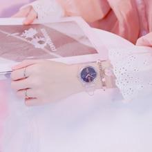 Womens Watches Ladies Starry Sky Watch Transparent Clock Silicone Women Quartz Wrist Reloj Mujer 2019  zegarek damski