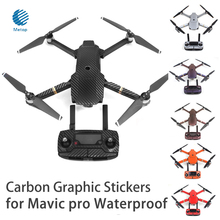 7 color Waterproof Carbon Graphic Stickers for DJI MAVIC PRO Colorful Skin Decals for Drone Body/ Remote Control/ Battery/ Arm