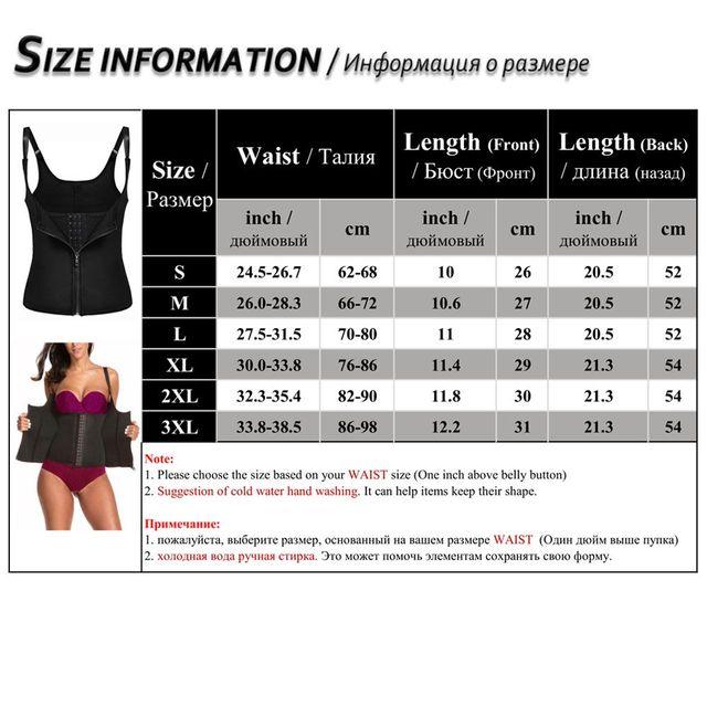 Neoprene Sauna Vest Body Shaper Slim Waist Trainer Fashion Fajas Girdle Workout Shapewear Adjustable Sweat Belt Corset Plus Size 5