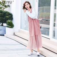 GUTU New Fashion 2018 Autumn Solid Color Camisole Sleeveless Stitching Lace Hem Loose Big Size