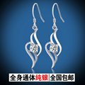 offer genuine Silver Earrings 925 Silver Earrings female long tassel ear clip crystal jewelry simple Korean temperament