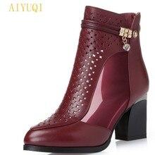 Купить с кэшбэком AIYUQI 2019  genuine leather women sandals .fashion mesh high-heeled deep-mouthed shoes. hollow breathable brand shoes women34#