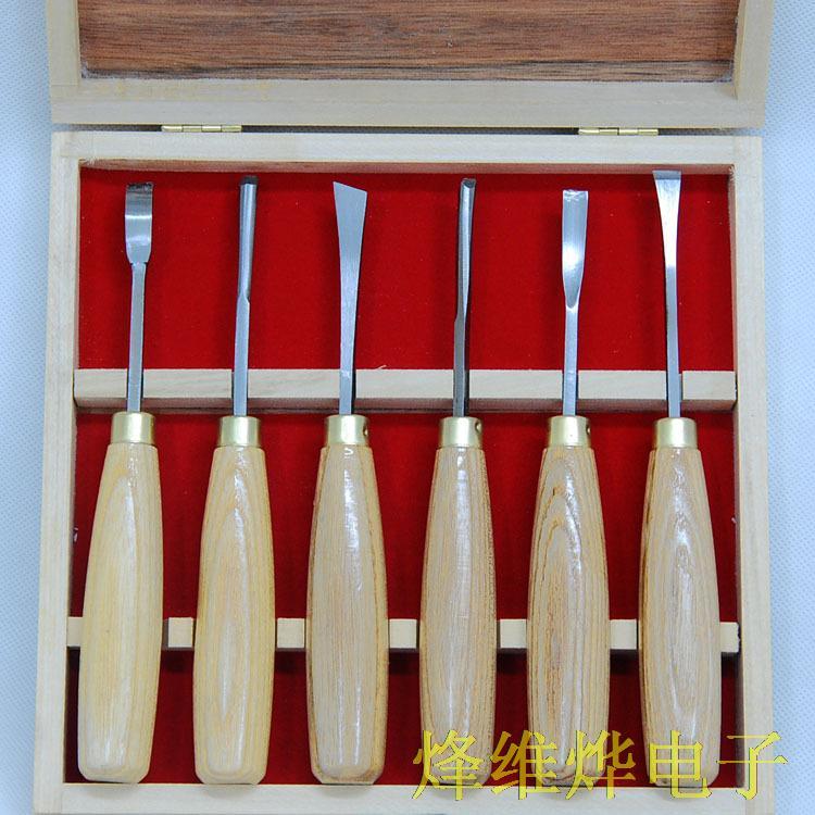 6 sets of carved wood chisel set chisel set chisel carved wood carving chisel carving knife pneumatic jet chisel jex 24