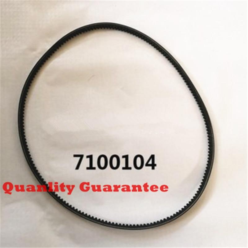 Alternator Belt 7100104 For Bobcat Loaders S130 S150 S160 S175 S185 S205 S450