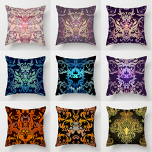 Retro Baroque-style Double Side Decorative Print Throw Pillow Case Geometric Blue Green Cushion Cover Purple for Sofa Home Decor