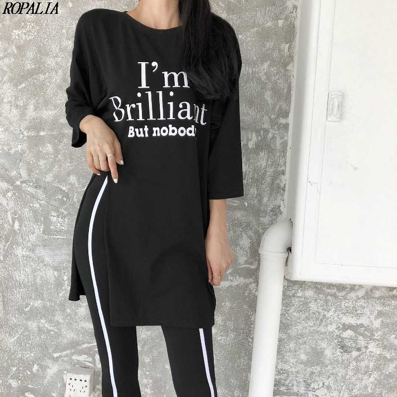 Women 3/4 Sleeve O-Neck High Waist Letter Print Top And Ankle-Length Striped Pants 2 Pieces Set