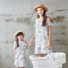 купить 2019 Hot Sell Pop Print Floral Parent Dress Mother and Daughter Women's Striped Open-shoulder Short-sleeved Dress по цене 758.78 рублей