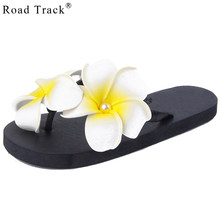 Road Track Fashion Women Non-slip Slippers Summer Female Pearl Flowers Flip  Flops Ladies Flat Sandals Shoes XWT0181-5 2fac5d79fcf3