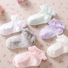 Короткие носки для маленьких девочек с кружевными цветами, короткие носки для новорожденных и малышей