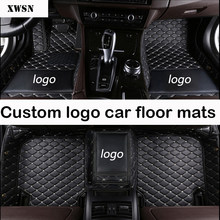 custom logo car floor mats for HUMMER H2 HUMMER H3 car styling auto accessories car mats(China)