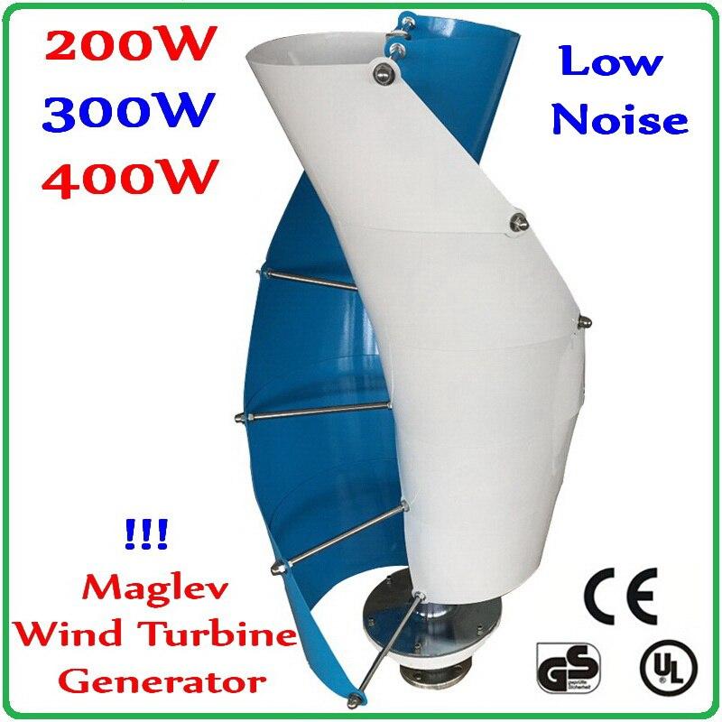 Turbina aerogeneradora Maglev, 400W, 200W, 300W, 400W, generador de viento de eje Vertical de alta eficiencia, baja potencia de ruido