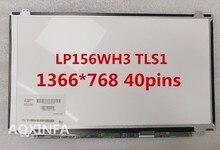 Freies verschiffen LP156WH3 TLS1 LP156WH3 B156XW04 B156XTN04.2 LTN156AT20 LTN156AT30 LTN156AT35 N156BGE-L41 40PIN Laptop Lcd-bildschirm