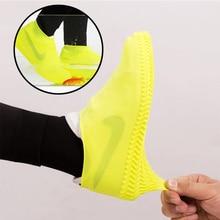 Водонепроницаемые ботинки и водонепроницаемые бахилы многоразовые Нескользящие дождевые зимние галоши складные галоши для мужчин и женщин детские резиновые сапоги