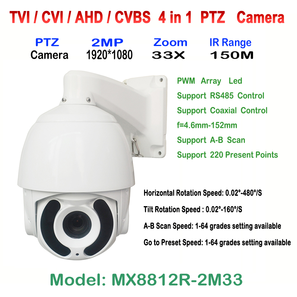 4 IN 1 IR high speed dome camera AHD TVI CVI CVBS 1080p output, 33X ptz dome camera ir 150m Day/Night IP66 Waterproof Outdoor ccdcam 4in1 ahd cvi tvi cvbs 2mp bullet cctv ptz camera 1080p 4x 10x optical zoom outdoor weatherproof night vision ir 30m