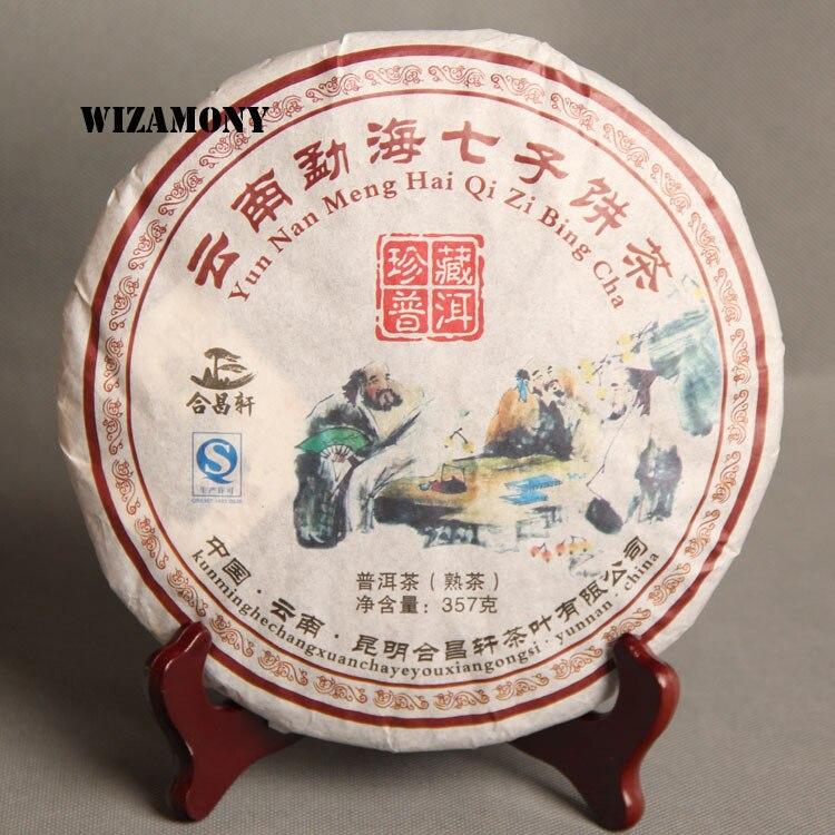 Free!! Buy Tea Cloth Send Puer Tea Free 357g 2009 qizi Chinese Ripe Puer Tea Organic Puer Tea Health Care Oldest Antique Yunnan