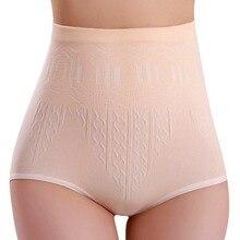 Women High Waist Postpartum Body Sculpting Briefs Seamless Abdomen Hips Panties Underwear