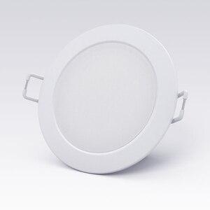 Image 3 - 원래 xiaomi 필립스 zhirui 200lm 3000 5700 k 조정 가능한 색온도 통 app wifi 똑똑한 통제 빛