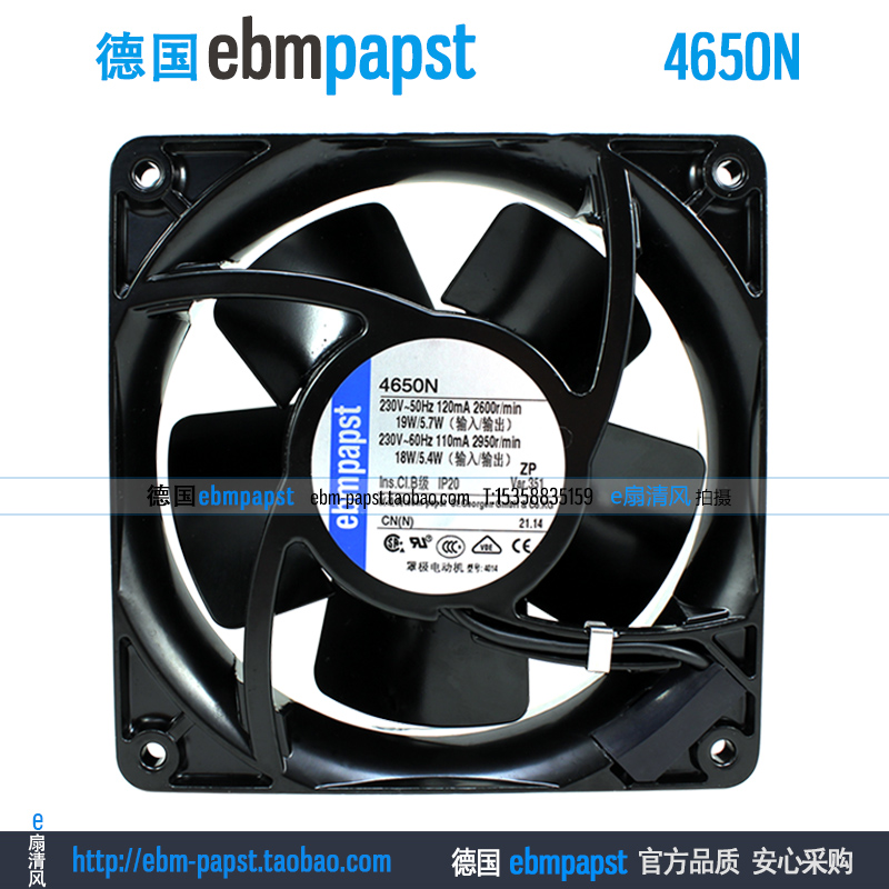 ebm papst 4650N AC 230V 19W 120x120X38mm Server Square fan original ebmpapst 1120ntd tc 220 230v 16w 19w cooling fan