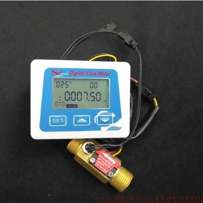 kkboyii Digital Display Water Flow Sensor Meter Flowmeter Rotameter Temature