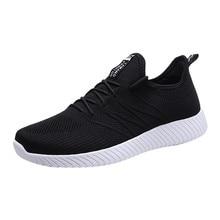 7b71d8e2d الرجال تنفس المنسوجة في الهواء الطلق رياضية أحذية البرية شبكة الشباب احذية  الجري أحذية رياضية سوداء