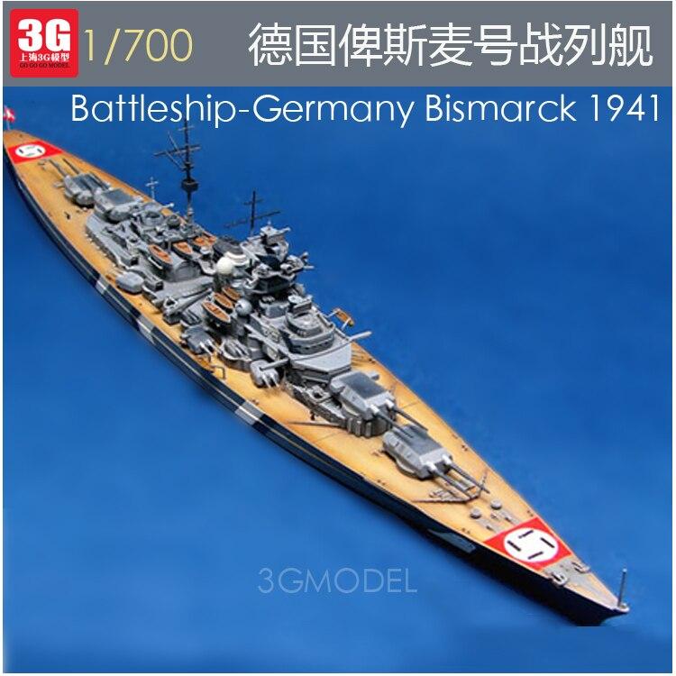 1/700 World War II German Navy Bismarck battleship assembly model 05711 trumpeter ships model 05317 world war ii german cruiser admiral hipper