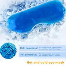 1 шт. ледяная упаковка, сумка-холодильник для глаз, спальная маска, чехол, патч, холодный, успокаивающий гель для здоровья