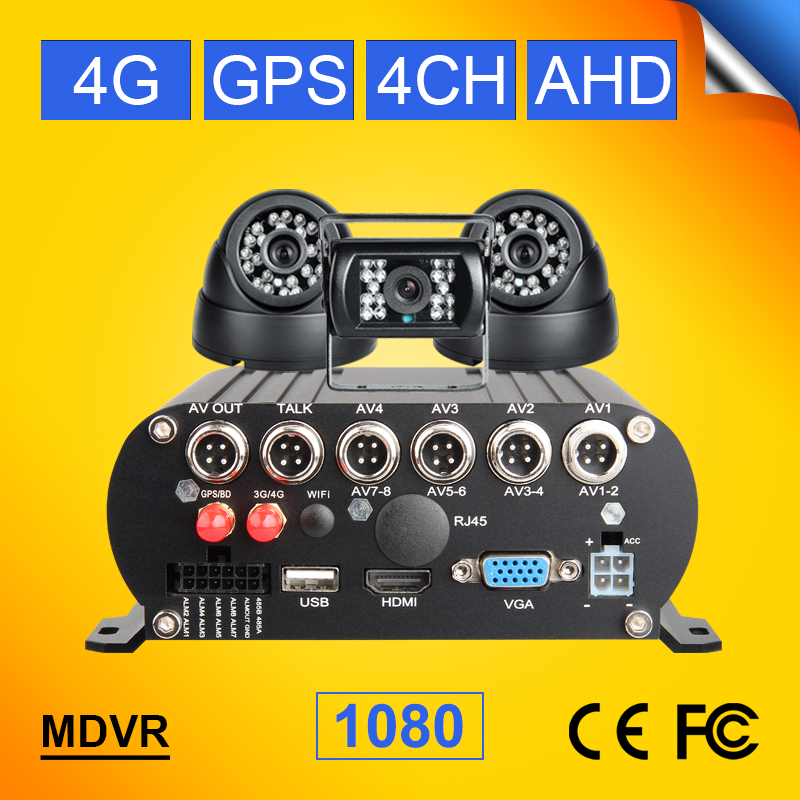 3Pcs Camera <font><b>4Channel</b></font> 1080P 2.0MP Car Dvr Kits For Taxi Bus Turck Shcoolbus H.264 HDD GPS 4G Lte Car Video Recorder Online <font><b>Mdvr</b></font> image