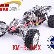 Полностью металлический км 3.0EX baja 5b 1:5 30.5cc мощный 2-х тактный бензиновый двигатель